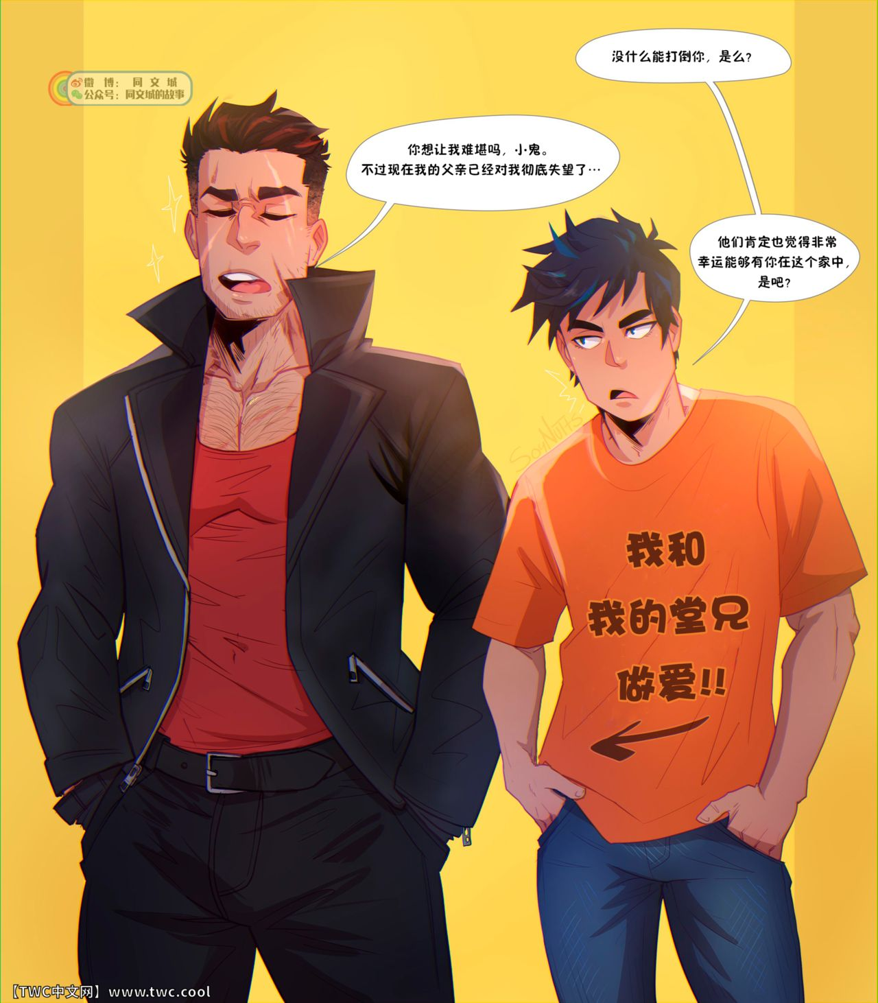 Percy and Ares 30ページ