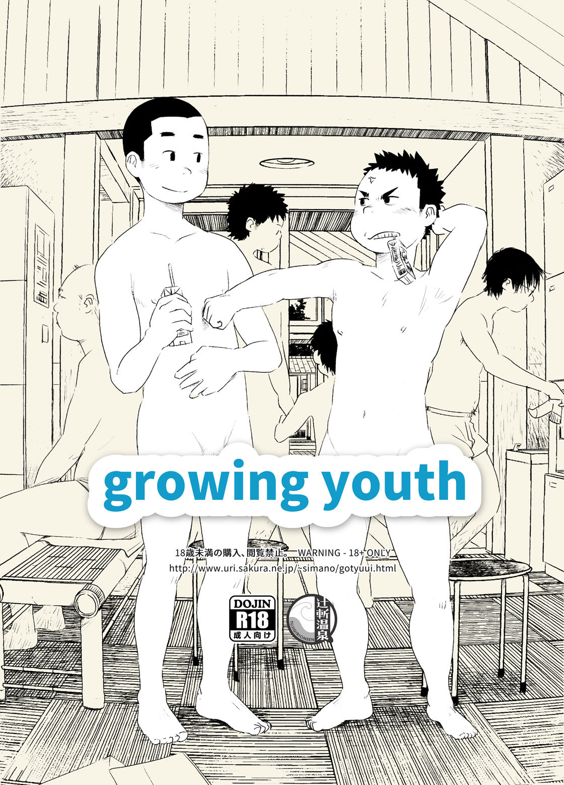 growing youth
