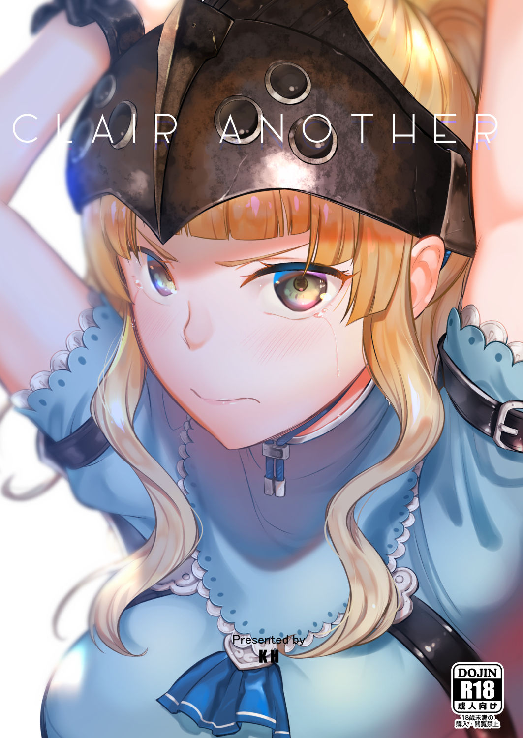 CLAIR ANOTHER